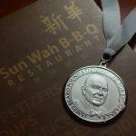 Sun Wah Award