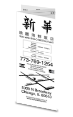 Chinese Carry Out Menu