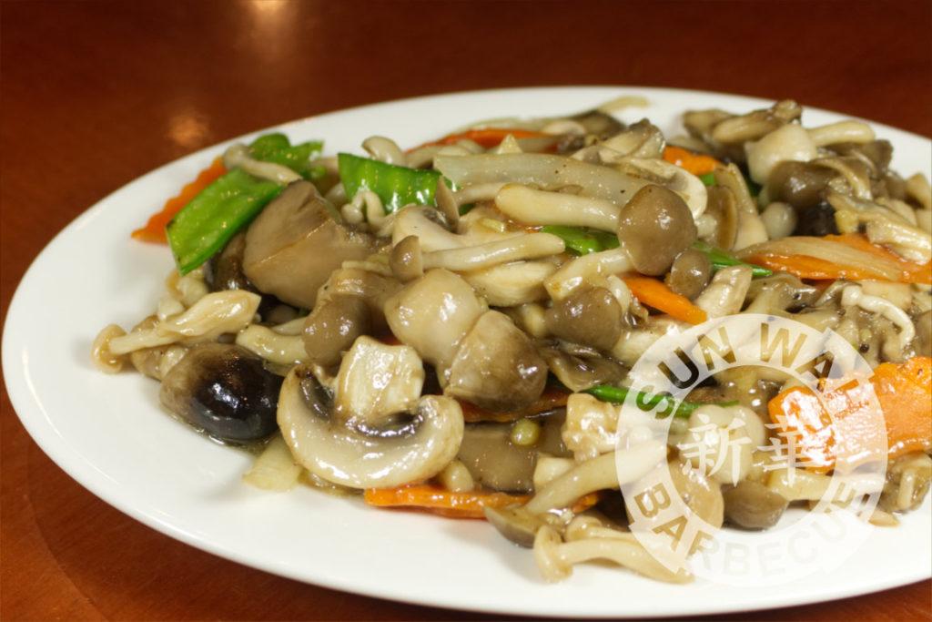 Mushroom Medley