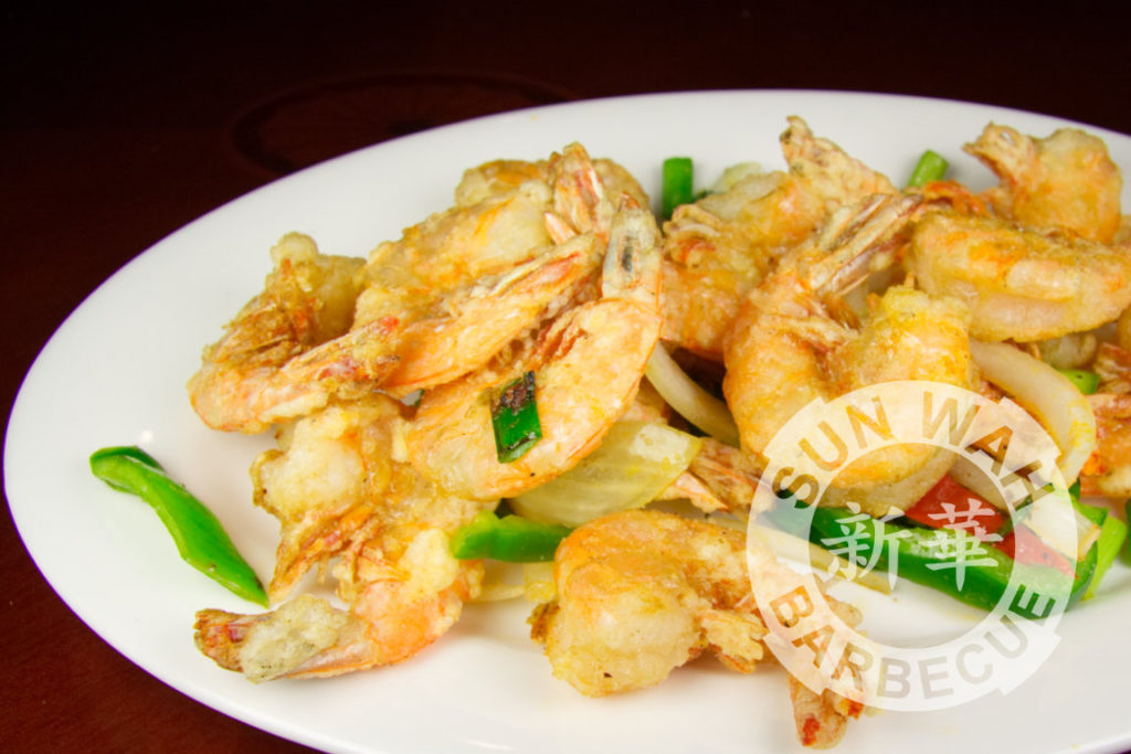 Salt Pepper Shrimp