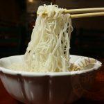 Mai Fun Noodle