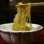 Thin Egg Noodle
